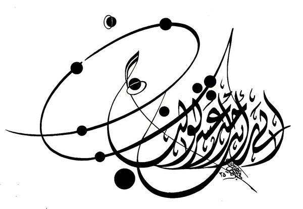 """Planets"" by Ibrahimabutouq"