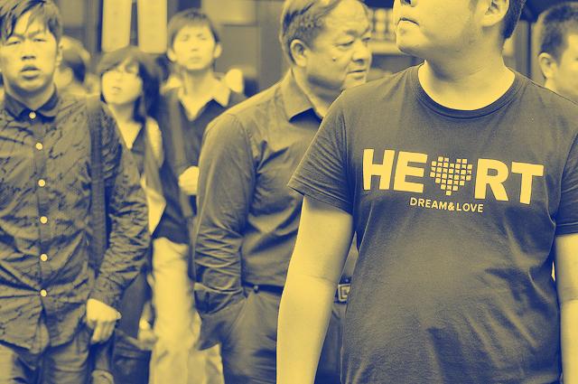 Image/editing credit: mine (Beijing street market, 2010)